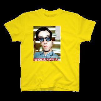 ミヤザキイツキのムーンビレッジ.jpg T-shirts