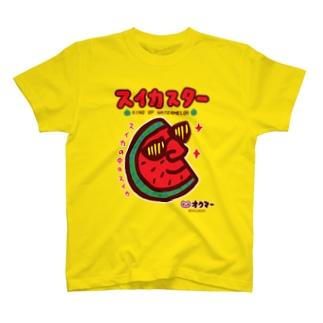 スイカスター紫外線から目を守れ! T-shirts