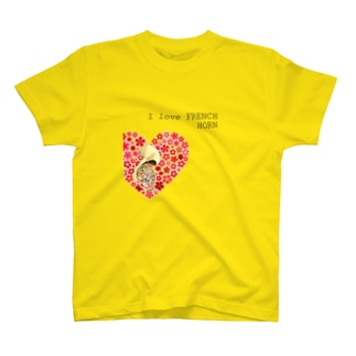 I love FRENCH HORN フレンチホルンTシャツ T-shirts