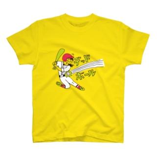 野球シリーズ デッドボール T-shirts