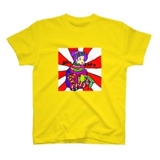 WATASHI HA WATASHI T-shirts