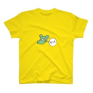 本物のキャラクター T-shirts