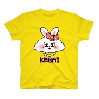 KEBAI T-shirts