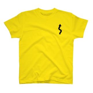 つづら折りあり T-shirts