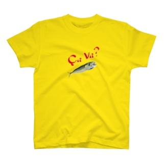 小鯖日和 其の2 T-shirts