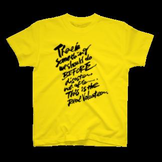 megumiillustrationのVolunteer Tシャツ