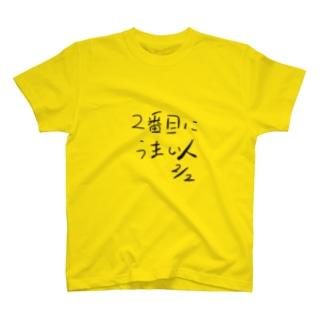 準 T-shirts