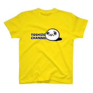 凛々しいモチゾー T-shirts