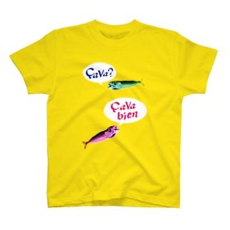 サバサバ日和 T-shirts
