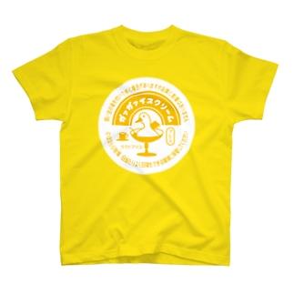 《アヒル》ガアガアイスクリーム T-shirts