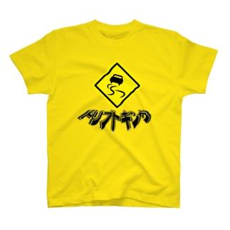 ドリフトキング! T-shirts