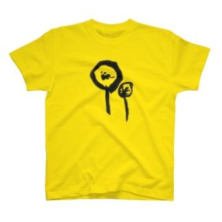 花の筆 T-shirts