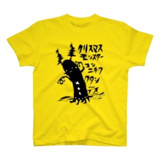 くりすますモンスターのクロさん T-shirts