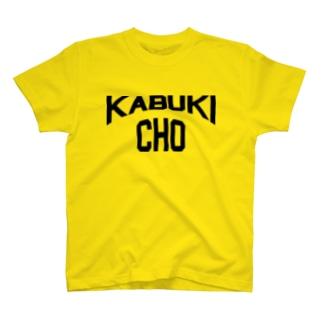 KABUKICHO くろ文字 T-shirts