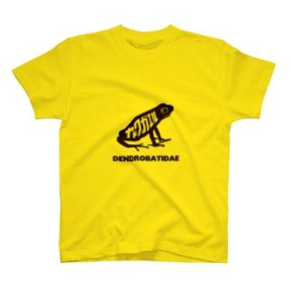 ヤドクガエル T-shirts