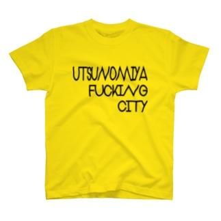 #9 UTSUNOMIYA FU*KING CITY T-shirts