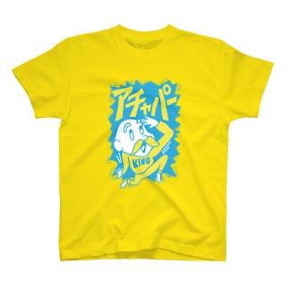 アチャパー T-shirts