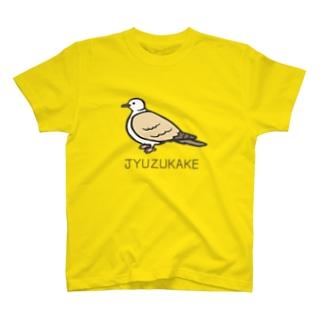 ジュズカケバト T-shirts