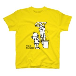 川に落ちたバニーを衣類乾燥機で乾かすサゲスミン王子 T-shirts