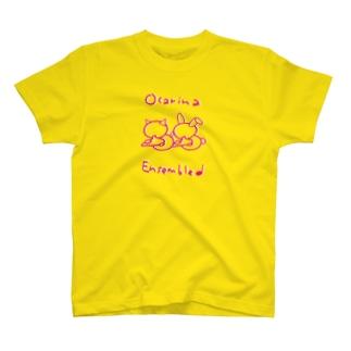 兎猫オカリナアンサンブル T-shirts