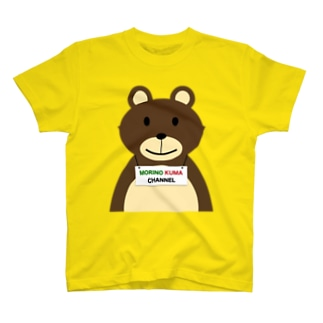 クマクマのグッツ T-shirts