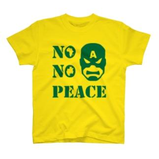 NO CAPTAIN☆AFRICA NO PEACE Tシャツ