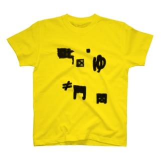 d43d T-shirts