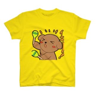 パーティーピーポーだ!いぇ~~い!! T-shirts