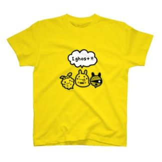 おばけだぞ! T-shirts