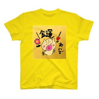 金色の弟です。 T-shirts
