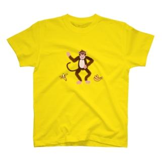 ジルトチッチのデザインボックスのお猿のひげおがオッス、バナナです〜! T-shirts