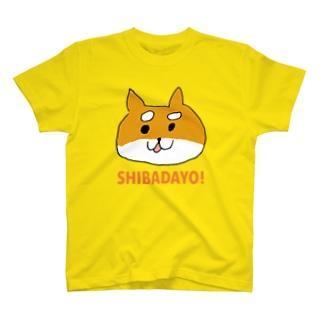 しばだよ! T-shirts
