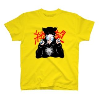 絶望ちゃん T-shirts