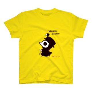 おさんぽぺすます T-shirts