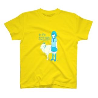 ヤギと水色女子高生 T-shirts