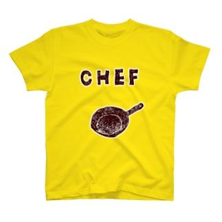 料理当番の方用「シェフ」 T-shirts