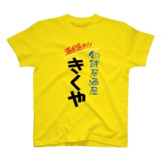 きくや T-shirts