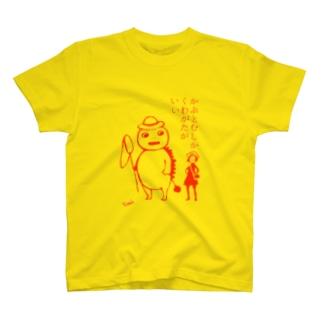 なかよしふたりのなつやすみ T-shirts