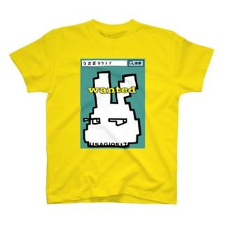 うさぎ0517★WANTED水色 T-shirts