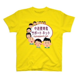 中途養育者サポートネット T-shirts