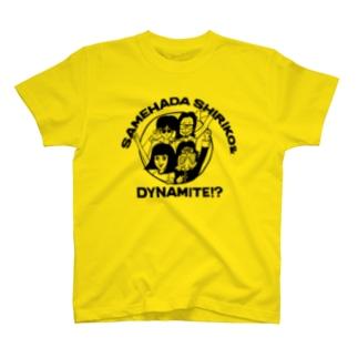 鮫肌ズキャラクター T-shirts