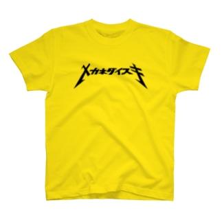 メガネダイスキ(STD) T-shirts