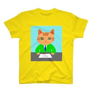 にゃあアナウンサー T-shirts