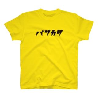 バリカタ T-shirts