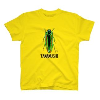タマムシ T-shirts