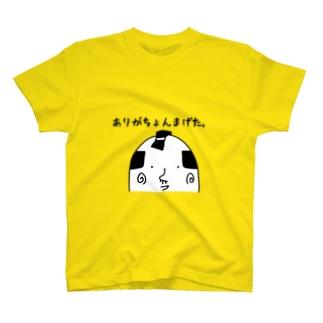 はなげまん1 T-shirts
