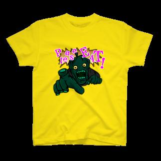 空気中のゾンビじゃなくてただ食べてほしいピーマン T-shirts