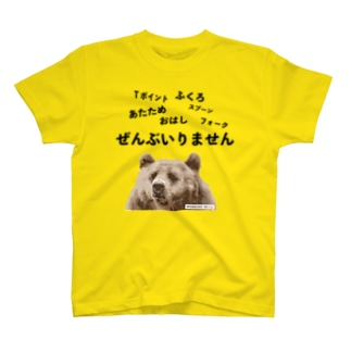 【WORKING BEAR】COMBINI MASTER BEAR T-shirts