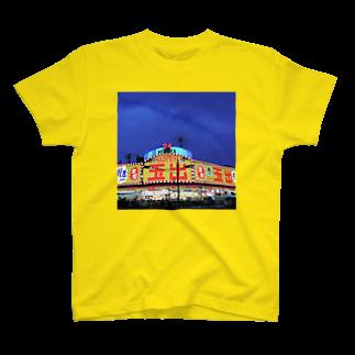 道行屋雑貨店のスー玉夜景 T-shirts