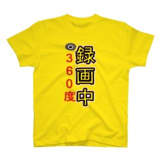 危険運転録画中 T-shirts